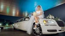 أحدث سيارات الزفاف Global Company