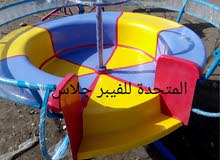 دوارة فيبر جلاس 10طفل