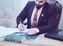 للتوكل في جميع محافظات العراق / موقع المكتب / الانبار