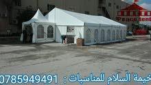 خيمة هندية خيمة المانية كراسي كرووم صيني ذهبي وكحلي وخمري