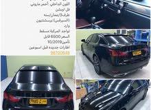 km mileage Lexus GS for sale