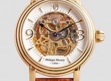 ساعة سوسرية فيليب مورالي