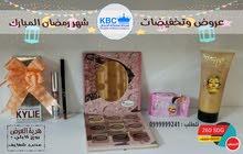 عروض وجوائز  رمضان شهر الخير ، إشتري وإدخل السحب على جوائز قيمه وكبرى