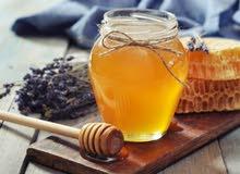 خلطات العسل لعلاج العقم و الضعف الجنسي