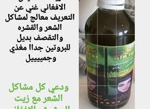 زيت الحشيش الاصلي الاصلي..