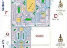 للبيع ارض بيت الوطن التكميلي بمدينة 6 أكتوبر مميزة جدا وسعر ممتاز