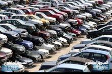 نشتري جميع انواع السيارات والدفع كاش