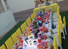 حفلات اطفال و عيد ميلاد