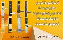قفال الفنادق الالكترونية وموفرات الكهرباء