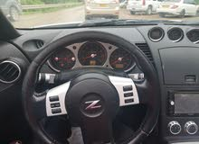 Used 2007 Nissan 350Z for sale at best price