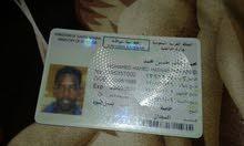 السلام عليكوم ابحث عن تاشير سائق خاص في الرياض وعندي خبر سنتين في الرياض