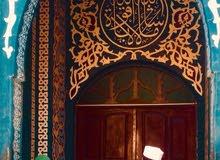 ابحث عن وظيفة امام مسجد
