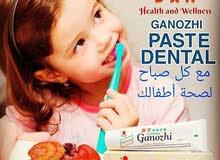 معجون أسنان طبيعي 100% ولايحتوي على مادة الفلورايد والسكرين وآمن لجميع الاعمار