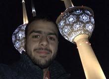 شاب من دمشق يبحث عن عمل