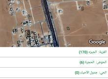 ارض للبيع مساحه 575م منطقه فلل تبعد عن شارع المطار 120م مطله