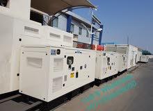 perkins diesel generators from 8kva -2500 kva