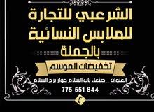 باب السلام جنب برج السلام 775551844