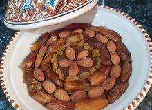 اكل تونسي
