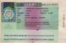 مطلوب فيزا شنغن مقابل 2000 دينا الدفع بعد استخراج الفيزا