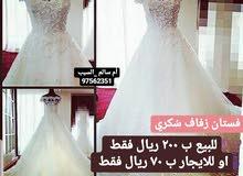 فستان عروس جديد رووووعة