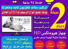 جميع مناطق الكويت خدما 24ساعه