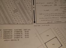 ارض سكني تجاري صحار العوينات 300 متر