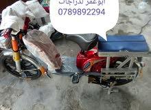 دراجه كهرباء