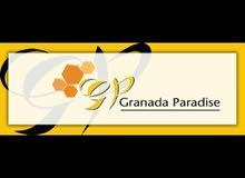عسل granada paradise الاسباني.