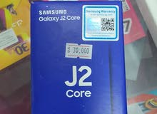 Samsung Galaxy J2 Core for Sale in Kuwait, Cheapest Samsung