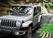 Al Sadara Car Rental Company