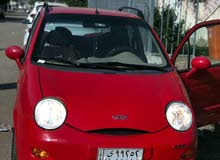 10,000 - 19,999 km mileage Chery QQ for sale
