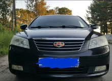 Geely Emgrand 7 - Manual