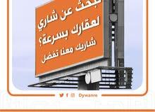 انا المشتري و شراين جاهزين مطلوب أراضي في المعبيله و الخوض و الموالح و الحيل ووو