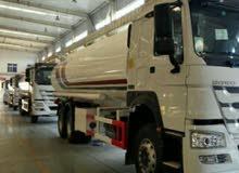 جوبترول الشركة الوطنية لتوزيع المحروقات