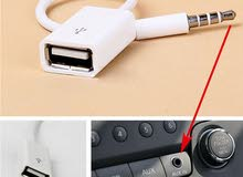 3.5mm Male AUX Audio Plug Jack To USB 2.0