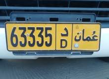 رقم مميز 63335