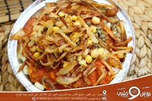 مطلوب فوا شركة ديليفرى لتوصيل الطلبات لمطعم شعبى بأسعار منافسة  فى منطقة راس العين / عمان
