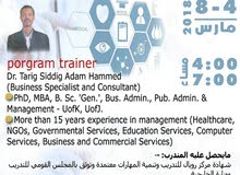 Training Session H&HCFM