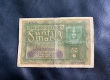 عملة ألمانية قديمة 50 مارك ألماني إصدار 24 يونيو 1919 جمهورية فايمار الألمانية