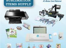 بيع ادوات ومستلزمات الطباعة الحرارية