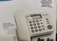للبيع هاتف منزل باناسونيك أصلي متوافق مع التعرف على هوية المتصل