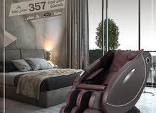 529- Massager Chair