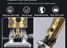ماكينة الحلاقة اينزو العالمية