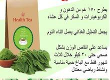 شاي مورينجا (حارق الذهون، الشعور بالشبع، تنظم السكري، تقلل ظغط الدم والكليسترول