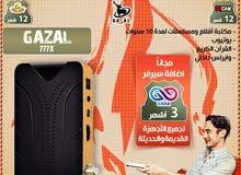رسيفر غزال 777X إصدار الجديد 2021