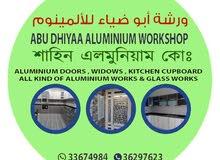Abu Dhiya Aluminium Co.