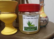 ORGANIC ALOE VERA GEL FOR SALE  FOR SKIN FOR HAIR  FOR EATING ALL IN ONE  100%