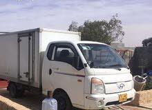 بورتر لنقل وتوصيل البضائع