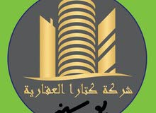مطلوب شقه للايجار في جابر الأحمد