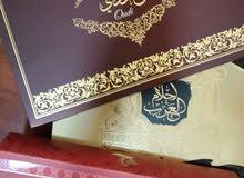 عطور عربي وعود  للبيع